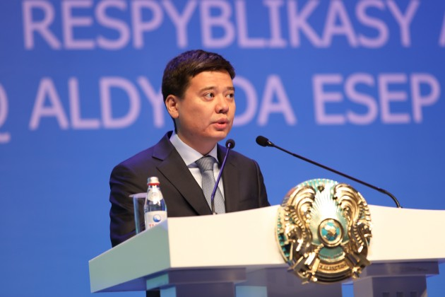 Минюст защитил интересы государства на $18 млрд