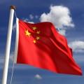 Китай изменит границы Казахстана