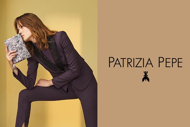 История бренда Patrizia Pepe