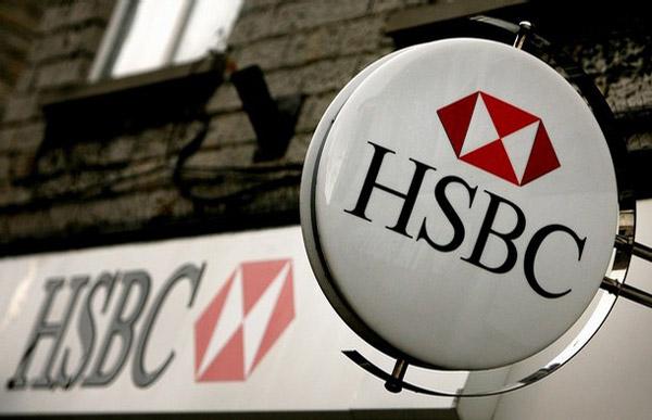 HSBC не будет работать по законам шариата