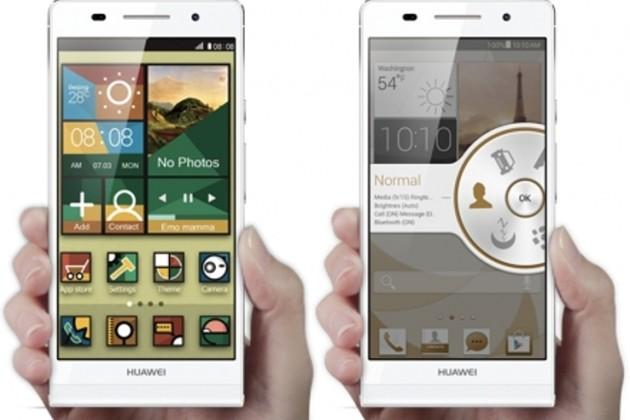 Huawei представил самый тонкий смартфон в мире