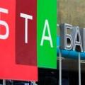 БТА банк довел долю в киевской «дочке» почти до 100%