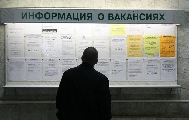 Чего боятся казахстанцы при трудоустройстве?