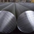 США ввели послабления наэкспорт стали иалюминия для ряда стран
