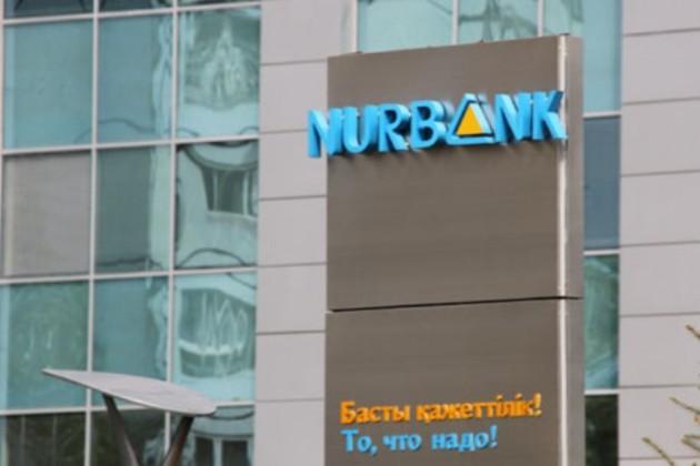Нурбанк продал «плохие» кредиты на $300 млн.