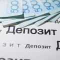Большинству вкладчиков Наурыз банка возместили их депозиты
