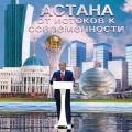 Президент: Астана сегодня— это триллион тенге поступлений вбюджет вгод