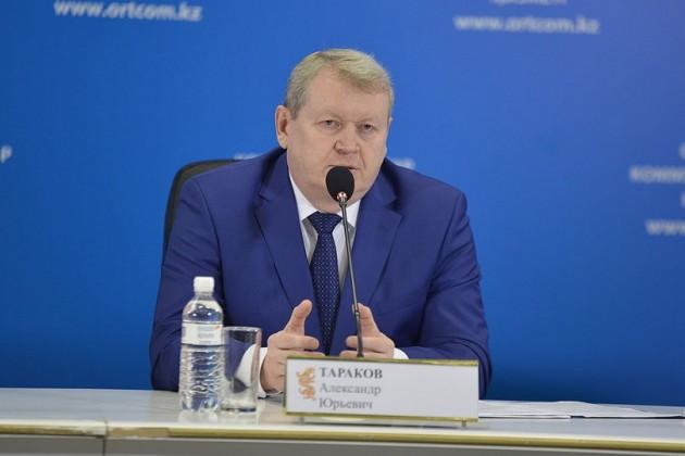 Президент назначил ответственного замероприятия АНК