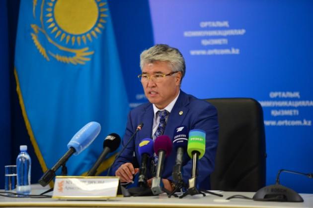 Арыстанбек Мухамедиулы стал директором Национального музея