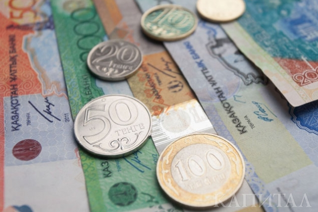 Власти Алматы сэкономили 9,3млрд тенге