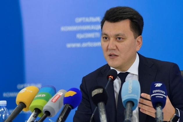 Центральную Азию в2017году ожидает «желтый» уровень террористической опасности