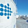 КазТрансОйл ожидает получить от IPO 28 млрд. тенге