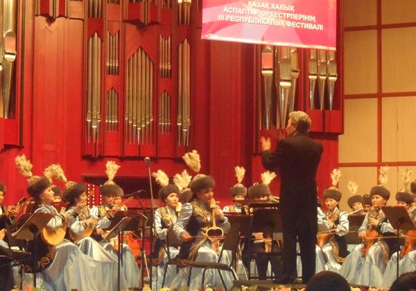 Фестиваль народных инструментов «Серпер» состоялся в Астане