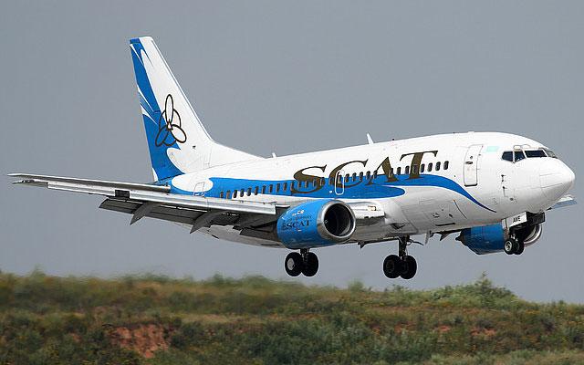 Билеты на самолет авиакомпания скат цена билета на москву на самолет