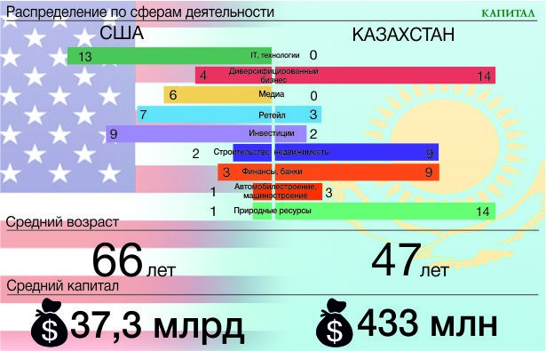 460e3b5b18dfccb9212a1613567.jpg
