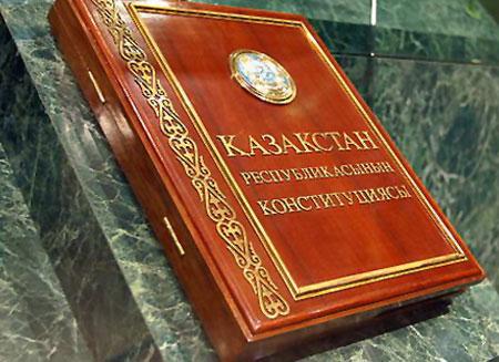 Астана празднует День Конституции