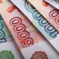 Алексей Улюкаев спрогнозировал курс рубля до конца года