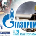 Вернет ли Газпром долги Кыргызстана КазТрансГазу?