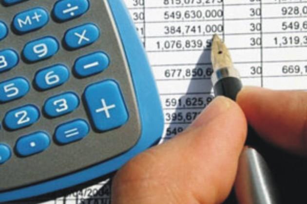 Управление финансов Алматы работало с нарушениями