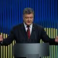 Украина разрывает базовый договор одружбе сРоссией