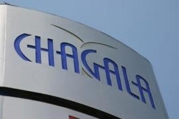 Chagala Group купила офисное здание в Алматы