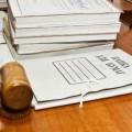 Для чего в новом Уголовном кодексе поправка о сословиях?