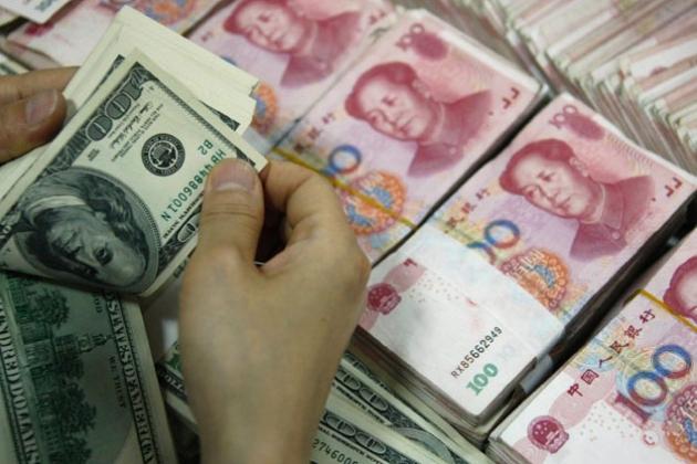 Международный валютный фонд официально признал китайский юань международной резервной валютой