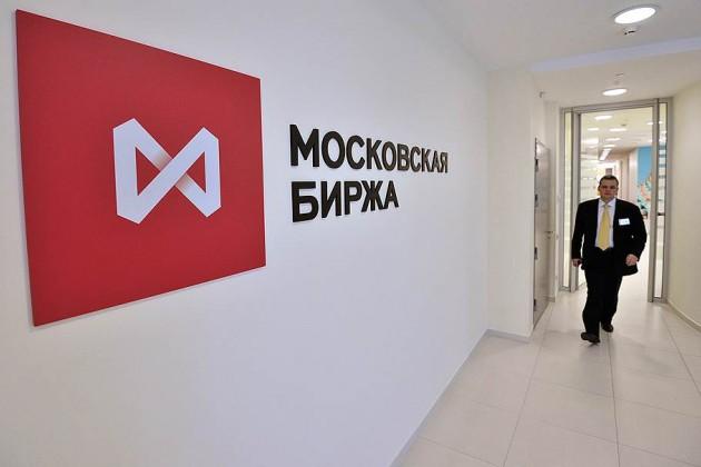 Московская биржа приостановила торги на фондовом, валютном и срочном рынках