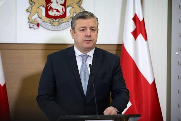 Премьер-министр Грузии подал вотставку