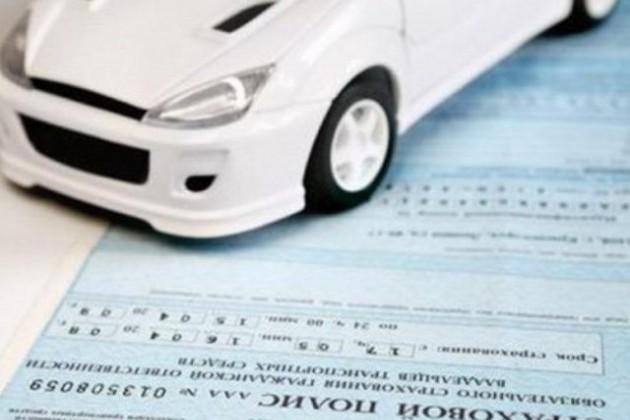 Рынок страхования автовладельцев достиг предела