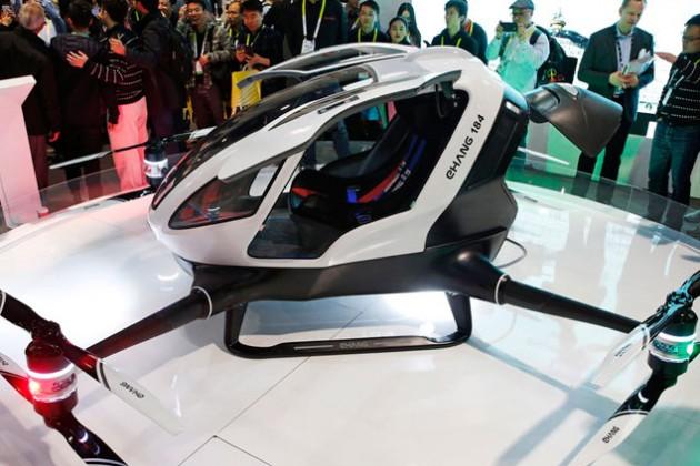 Представлен автономный летающий дрон-такси