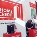 Прибыль Хоум Кредит банка выросла на 74,5%