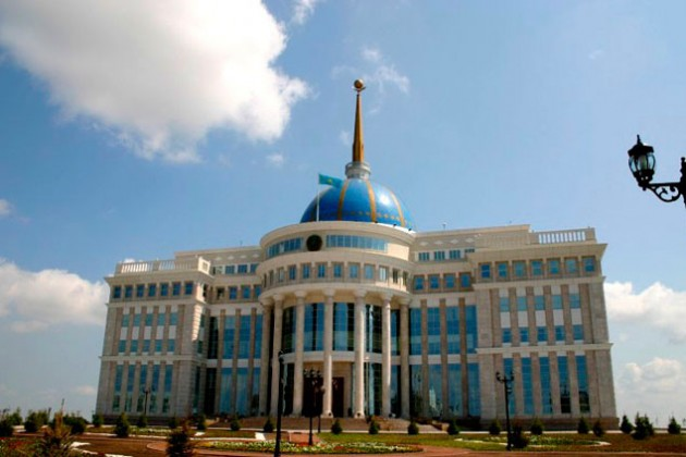 Подписан указ о реформе системы государственного управления