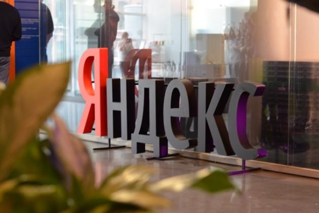 Акции Tiffany, Yandex и Exxon будут торговаться на KASE