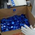 Lotte Confectionery Co намерена выкупить акции у миноритариев Рахата