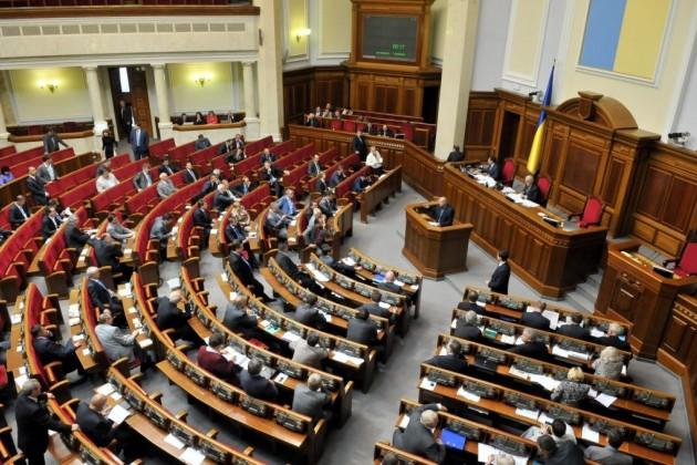 ЦИК Украины признал состоявшимися выборы в Верховную раду