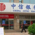 Объем инвестиций из Китая превысит $200 млрд.