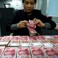 Китай хочет сделать юань международной валютой