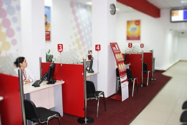 Хоум Кредит банк открыл новые отделения
