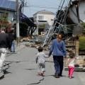 Землетрясение вЯпонии унесло жизни трех человек
