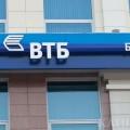 Казахстанская «дочка» Банка ВТБ освоила более 500 млн тенге от ЕНПФ