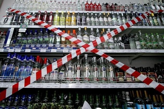 В РК ужесточают условия продажи алкоголя