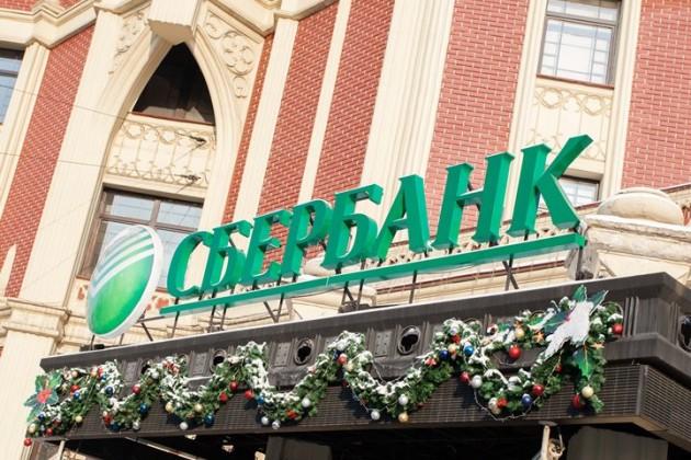 Российские банки активно выдают кредиты в РК