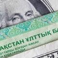 Данияр Акишев: Надо привыкать ктому, что тенге будет подвержен волатильности