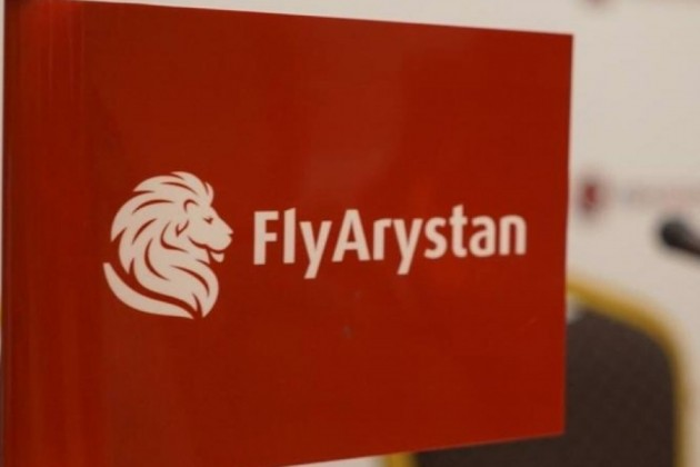 Лоукостер FlyArystan начал продажу билетов