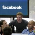 Из-за Facebook могут отказать в банковском кредите