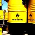 Кто купил 19,5% акций Роснефти?