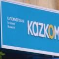 За год Казком увеличил объем розничных вкладов на 11%