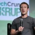 Цукерберг: Интернет должен быть доступен каждому