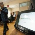 Мобильные приложения ЕНПФ пользуются спросом